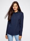 Блузка с декором на воротнике oodji #SECTION_NAME# (синий), 11403172-3/31427/7900N - вид 2