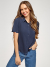Блузка вискозная с короткими рукавами oodji #SECTION_NAME# (синий), 11411137B/14897/7900N - вид 2