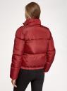 Куртка утепленная с высоким воротом oodji для женщины (красный), 10203083-2/45928/4500N