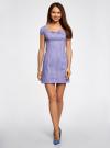 Платье хлопковое со сборками на груди oodji #SECTION_NAME# (фиолетовый), 11902047-2B/14885/8010S - вид 2
