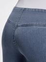 Джинсы-легинсы на эластичном поясе oodji для женщины (синий), 12104068/47621/7500W