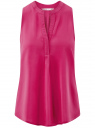 Топ базовый из вискозы oodji для женщины (розовый), 14911008B/24681/4701N