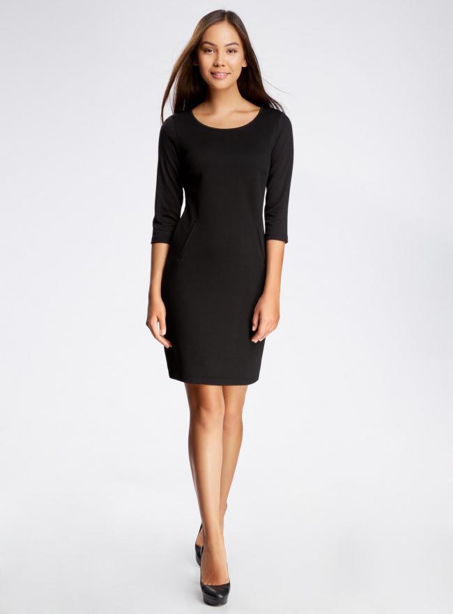 Платье трикотажное с рукавом 3/4 oodji #SECTION_NAME# (черный), 24001100/42408/2900N