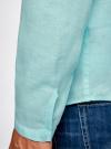 Рубашка льняная без воротника oodji #SECTION_NAME# (бирюзовый), 3B320002M/21155N/7301N - вид 5