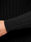 Джемпер вязаный мелкими косами oodji для мужчины (черный), 4L112173M/44422N/2900N - вид 5