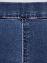 Джинсы-легинсы базовые oodji для женщины (синий), 12104043-6B/47828/7500W