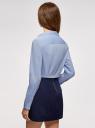 Рубашка базовая с V-образным вырезом oodji для женщины (синий), 13K02001B/42083/7001N