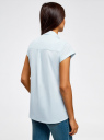 Рубашка хлопковая с коротким рукавом oodji #SECTION_NAME# (синий), 13K11001/46401/7002N - вид 3