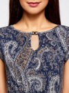 Платье трикотажное с ремнем oodji #SECTION_NAME# (синий), 24008033-2/16300/7933E - вид 4