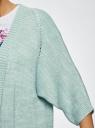 Кардиган меланжевый без застежки oodji #SECTION_NAME# (зеленый), 63205251/18369/6512M - вид 5