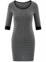 Платье жаккардовое с геометрическим узором oodji #SECTION_NAME# (серый), 14001064-6/35468/2912J