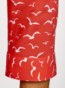 Блузка вискозная с рукавом-трансформером 3/4 oodji #SECTION_NAME# (красный), 11403189-2B/26346/4510O - вид 5