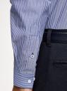 Рубашка хлопковая приталенная oodji #SECTION_NAME# (синий), 3L110394M/49757N/7510S - вид 5