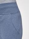 Брюки трикотажные (комплект из 2 пар) oodji для женщины (синий), 16700030-5T2/46173/7400M