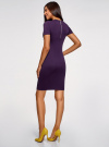 Платье облегающего силуэта на молнии oodji #SECTION_NAME# (фиолетовый), 14011025/42588/8800N - вид 3