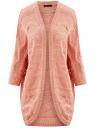 Кардиган ажурной вязки без застежки oodji #SECTION_NAME# (коричневый), 63207194/26279/4B00N