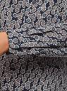 Блузка вискозная прямого силуэта oodji #SECTION_NAME# (синий), 21400394-1B/39658N/7933F - вид 5