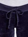 Брюки спортивные на завязках oodji для женщины (фиолетовый), 16701051B/47883/8801N