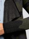 Кардиган без застежек со струящимися полами oodji для женщины (зеленый), 73212396/45655/6925O