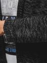 Кардиган удлиненный с карманами oodji для женщины (черный), 63205246/31347/2925M