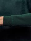 Свитшот комбинированный с полочкой из фактурной ткани oodji #SECTION_NAME# (зеленый), 14801044-1/19611/6C12P - вид 5