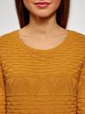 Джемпер с геометрическим узором и широкой резинкой oodji #SECTION_NAME# (оранжевый), 63807299/31644/5200N - вид 4