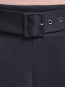 Юбка миди с поясом oodji #SECTION_NAME# (синий), 14100090/38261/7902N - вид 4
