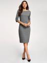 Платье приталенное с вырезом-лодочкой oodji #SECTION_NAME# (серый), 14011011-1/46979/2912J - вид 2