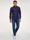 Рубашка хлопковая с нагрудным карманом oodji #SECTION_NAME# (синий), 3L310178M/48974N/7910G - вид 6
