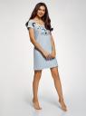 Платье с аппликацией и V-образным вырезом oodji #SECTION_NAME# (синий), 59801018-2/44135N/7029P - вид 6