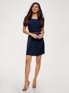 Платье вискозное с ремнем oodji #SECTION_NAME# (синий), 11901154-2/47741/7900N - вид 2