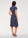 Платье миди с расклешенной юбкой oodji #SECTION_NAME# (синий), 11913026/36215/7841F - вид 3