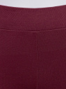 Легинсы с контрастной резинкой oodji #SECTION_NAME# (фиолетовый), 18700059/47618/8800P - вид 4