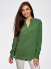 Блузка базовая из вискозы oodji #SECTION_NAME# (зеленый), 21412129-1/24681/6900N - вид 2