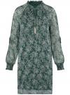 Платье шифоновое с манжетами на резинке oodji #SECTION_NAME# (зеленый), 11914001/15036/6912E