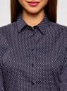 Блузка хлопковая с рукавом 3/4 oodji #SECTION_NAME# (синий), 13K03005B/26357/7910D - вид 4