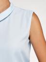 Топ базовый из струящейся ткани oodji для женщины (синий), 14911006B/43414/7002N