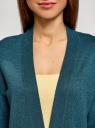 Кардиган без застежки с карманами oodji для женщины (бирюзовый), 73212397B/45904/7600M