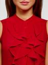 Топ из струящейся ткани с воланами oodji для женщины (красный), 24911003/17358/4500N