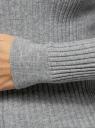 Джемпер вязаный в рубчик oodji для женщины (серый), 63812692/47295/2300M