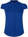 Рубашка с коротким рукавом из хлопка oodji #SECTION_NAME# (синий), 11403196-1/18193/7500N