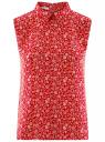 Топ базовый из струящейся ткани oodji для женщины (красный), 14911006B/43414/4530F
