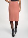 Юбка-карандаш из искусственной замши oodji для женщины (розовый), 18H01009/47301/4B00N
