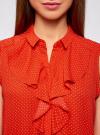 Топ из струящейся ткани с воланами oodji для женщины (красный), 21411108/36215/4512D - вид 4