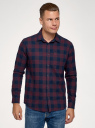 Рубашка хлопковая с длинным рукавом oodji #SECTION_NAME# (красный), 3L320016M/39882N/4979C - вид 2