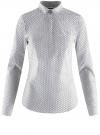 Рубашка базовая с нагрудными карманами oodji #SECTION_NAME# (белый), 11403222B/42468/1029G