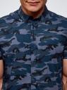 Рубашка хлопковая принтованная oodji для мужчины (синий), 3L410121M/48244N/7574G