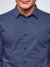 Рубашка принтованная приталенного силуэта oodji #SECTION_NAME# (синий), 3L110228M/19370N/7975G - вид 4