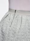 Юбка из фактурной ткани на эластичном поясе oodji #SECTION_NAME# (серый), 14100019-3/46005/2000M - вид 5