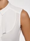 Топ из струящейся ткани с жабо oodji для женщины (белый), 24911001-1B/48854/1200N - вид 5